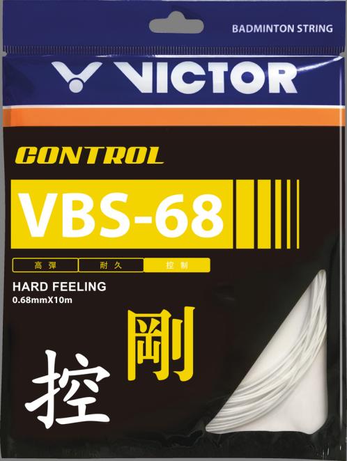 Victor VBS 68 Badminton String Set - White