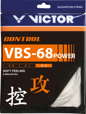 Victor VBS 68 Power Badminton String Set - White