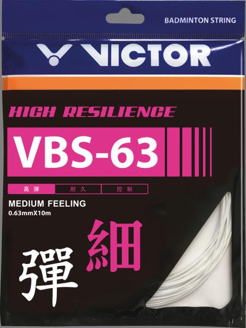 Victor VBS 63 Badminton String Set