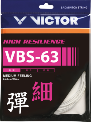 Victor VBS 63 Badminton String Set