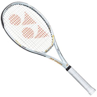 Yonex EZONE 98 Ltd Tennis Racket - White - 305g