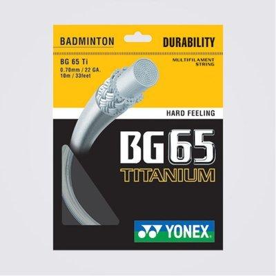 Yonex BG65ti Badminton String Set