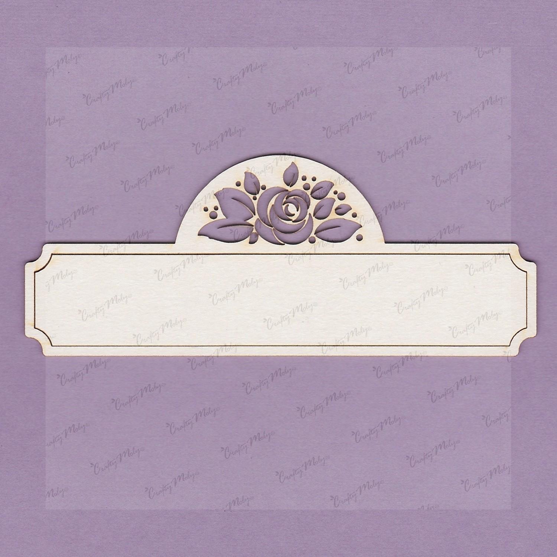 Inscription Box 2