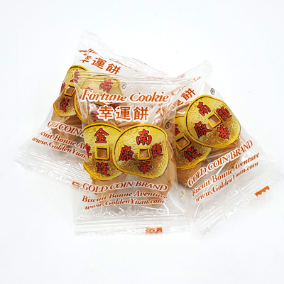 *NEW* - Golden Yuan - Fortune Cookies - Original - 20 Units