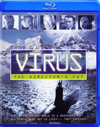 Virus [Blu-ray Rental]
