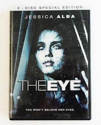 The Eye [DVD]