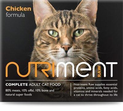 Cat Chicken Formula - Adult