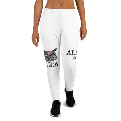 """""""Rescue Never Stops"""" Women's Joggers"""
