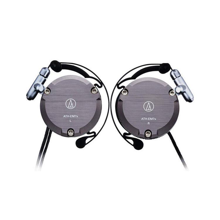 Audio Technica ATH-EM7x Headphones