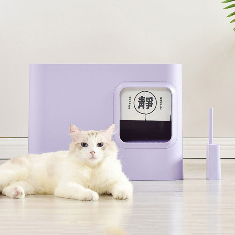 Cube Sugar Cat Litter Box