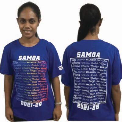 Palauli Sisifo T-shirt