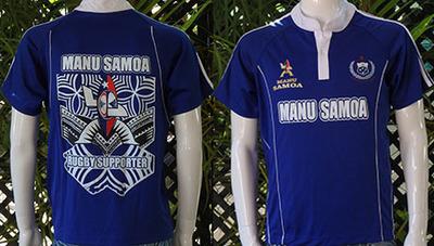 Manu Samoa Polo Jersey