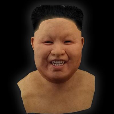 """""""Rocket Man"""" Kim Jong Un- Silicone Mask"""