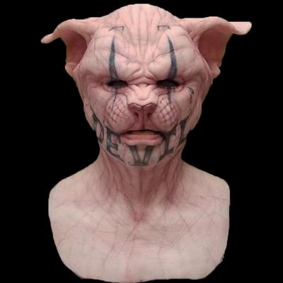 """""""The Predator"""" Silicone Mask"""