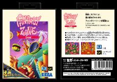 Fantasy Zone Gear: OpaOpa Jr. no Bouken
