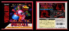 Galactic Pinball