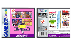 Konami GB Collection Vol.2 (JP)