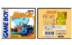 Battle City (JP)