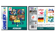Konami GB Collection Vol.4 (JP)