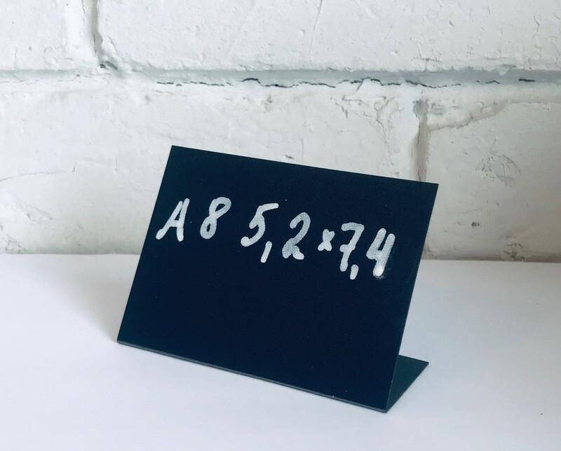 Меловой ценник А8L горизонтальный (5,2*7,4см), 20шт