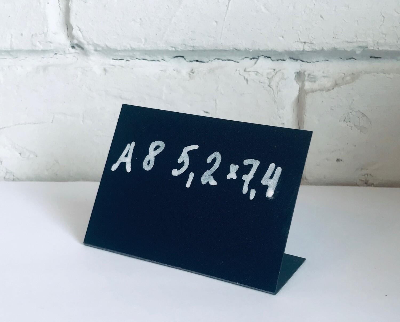 Меловой ценник А8L горизонтальный (5,2*7,4см), 50шт Акция!!!