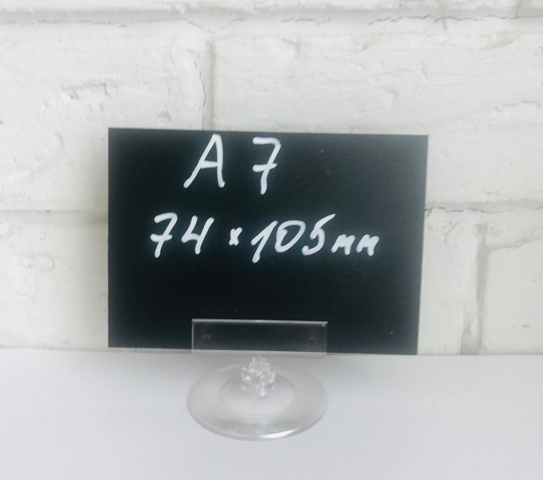Меловой ценник прямоугольный А7(7,4*10,5см) 50шт