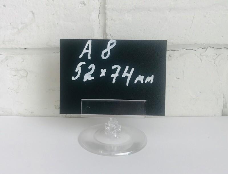 Меловой ценник прямоугольный А8(5,2*7,4см), 100шт Акция!!!