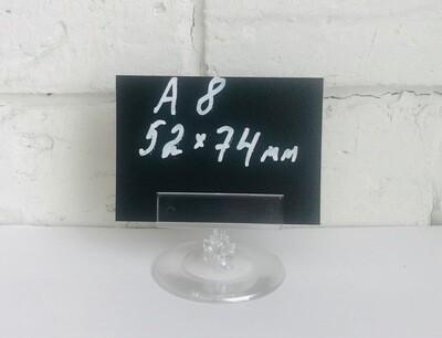 Меловой ценник А8(5,2*7,4см), черный,100шт Акция!!!