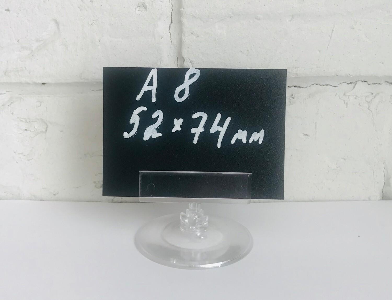 Меловой ценник прямоугольный А8(5,2*7,4см) 20шт, черный