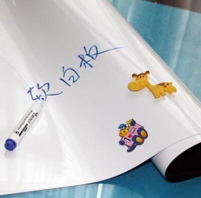 Магнитно-маркерная пленка белая, глянцевая, для рисования маркером, самоклеющаяся, 120см*2м