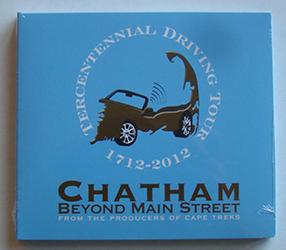 Driving Tour: Chatham Beyond Main Street