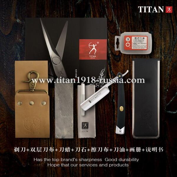 Классический бритвенный набор с опасной бритвой (5 предметов), TITAN (Япония): 12965753