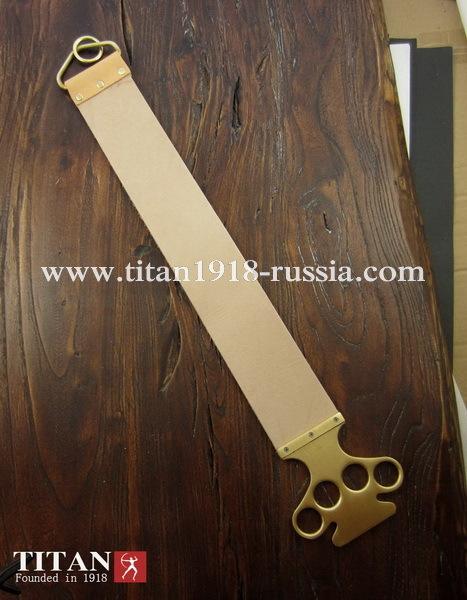 Ремень TITAN (Япония) из натуральной кожи и металлической рукояткой, для правки опасной бритвы
