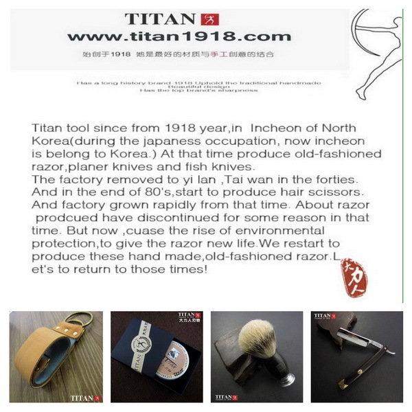 Классический бритвенный набор с опасной бритвой (9 предметов), TITAN (Япония): 12997870
