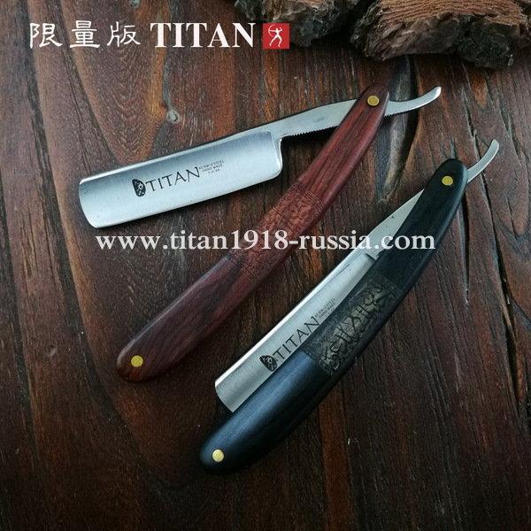 Классический бритвенный набор с опасной бритвой, 6 предметов, TITAN (Япония): 12986829