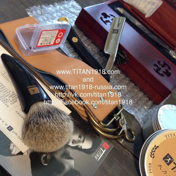 Классический бритвенный набор с опасной бритвой (6 предметов), TITAN (Япония): 12997875