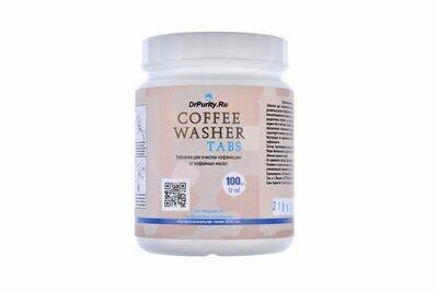 Таблетки CoffeeWasher TABS – для удаления кофейных масел 100 шт