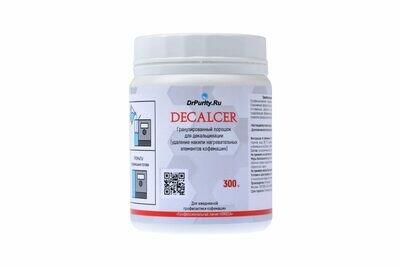Decalcer 300 гр. – порошок для удаления накипи с нагревательных элементов кофемашины
