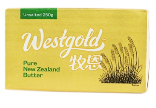 WESTGOLD BUTTER UNSALTED - $4.50 - NEW ZEALAND