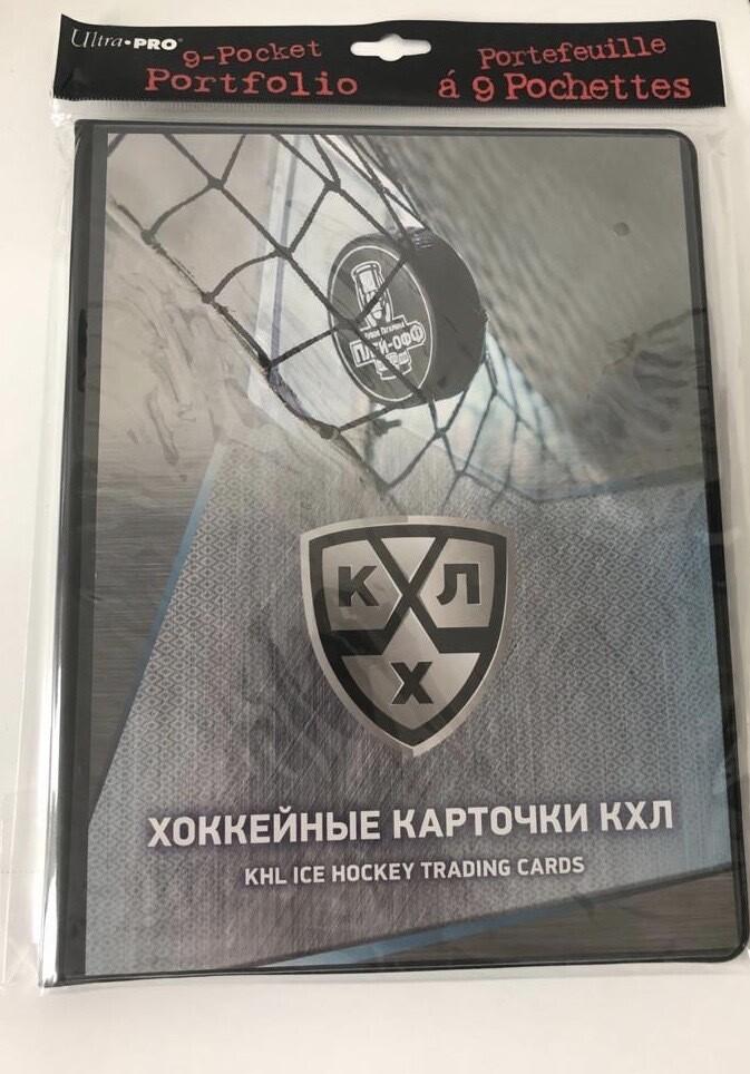 Альбом для карточек (биндер) КХЛ