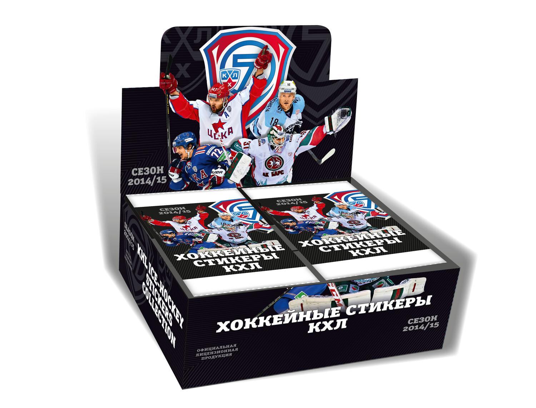 2 бокса наклеек КХЛ сезон 2014/15 -100 упаковок +Альбом для наклеек коллекции ''КХЛ 2014/15'' + 1 упаковка 5 наклеек