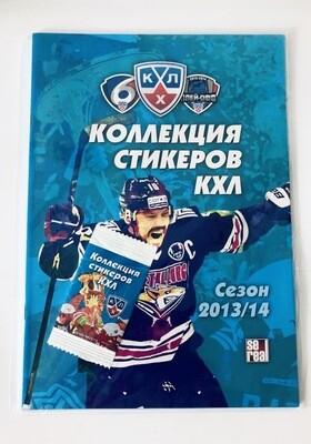 Альбом для наклеек коллекции ''КХЛ 2013/14'' + 1 упаковка 5 наклеек
