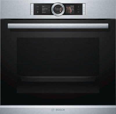 Bosch - 60cm multifunction oven