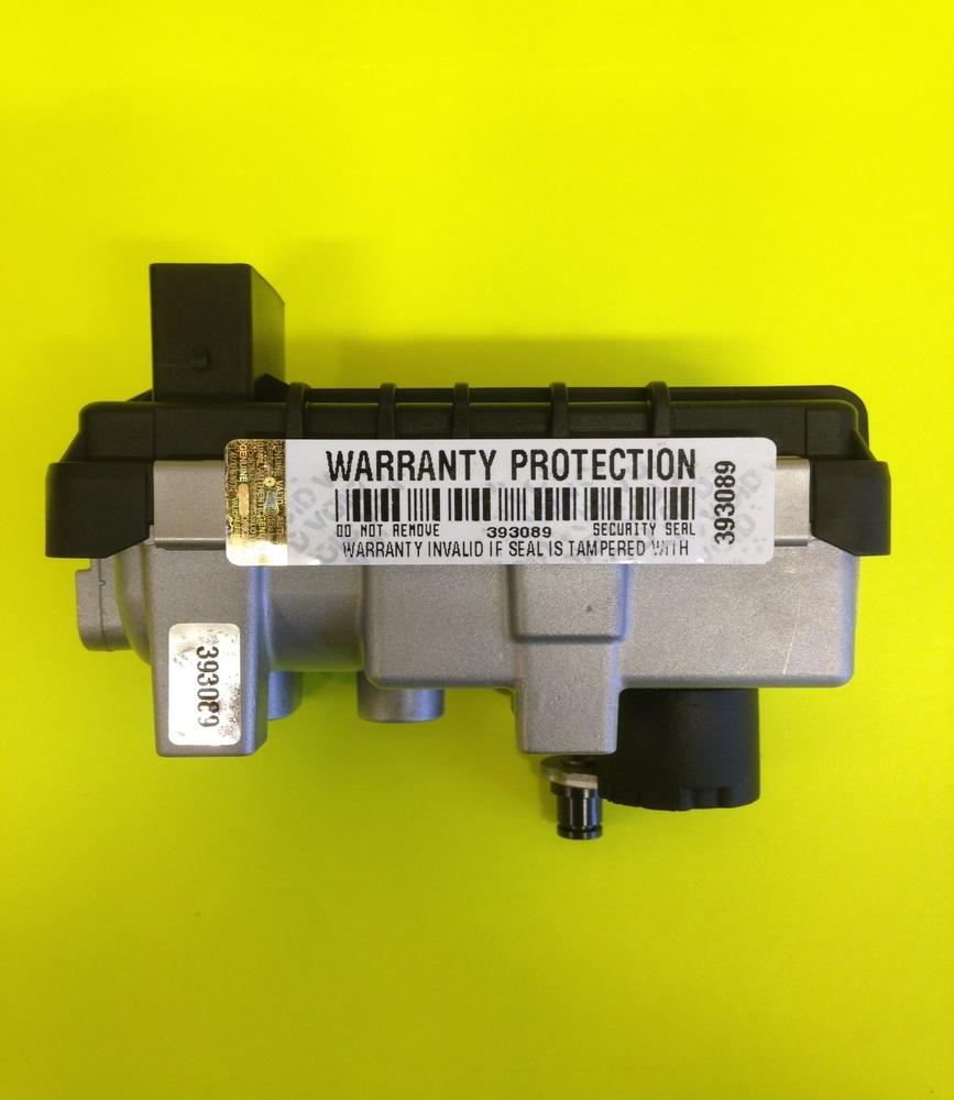 Electronic Actuator G221)