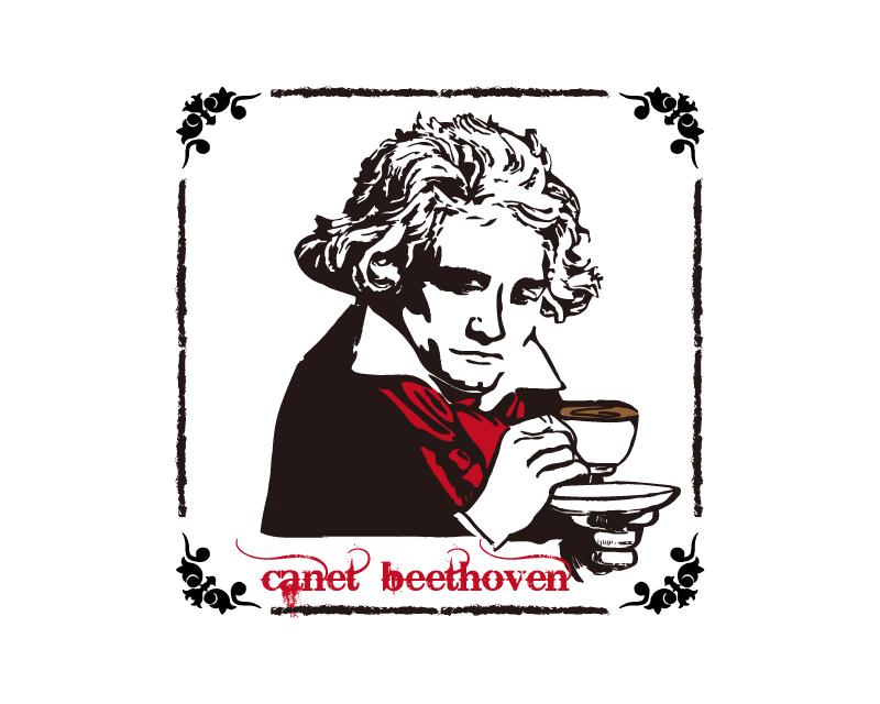 哥斯大黎加 卡內特 音樂家系列 貝多芬