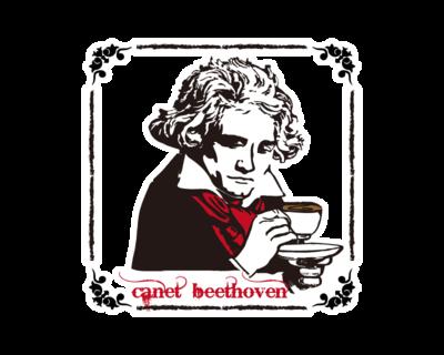 掛耳 哥斯大黎加 卡內特 音樂家系列 貝多芬