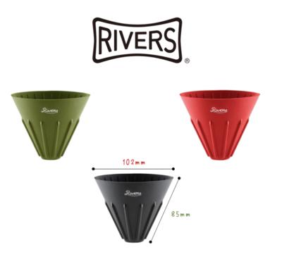 日本RIVERS® 雙面咖啡濾杯