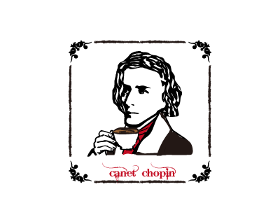 哥斯大黎加 卡內特 音樂家系列 蕭邦 中深烘焙