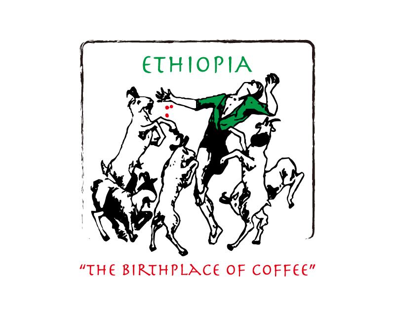 掛耳 衣索比亞 耶加雪菲 柯契爾 牧羊人 日曬 黑金烘焙