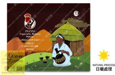 衣索比亞 耶加雪菲 圓豆 日曬